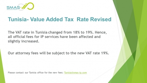 New VAT Rate in Tunisia