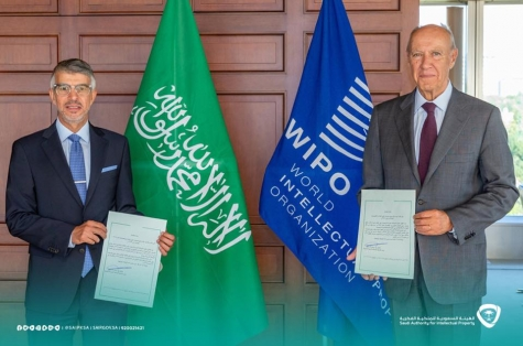 Saudi Arabia Submission of Locarno and Vienna Agreements